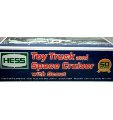 50th Anniversary Edition - 2014 Hess Holiday Truck