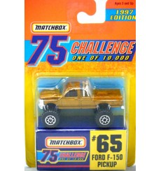 Matchbox Gold Challenge Ford F150 4x4 Pickup Truck