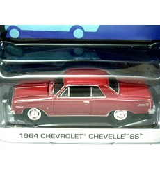 Greenlight Hollywood - Catch Me if You can - 1964 Chevrolet Malibu SS