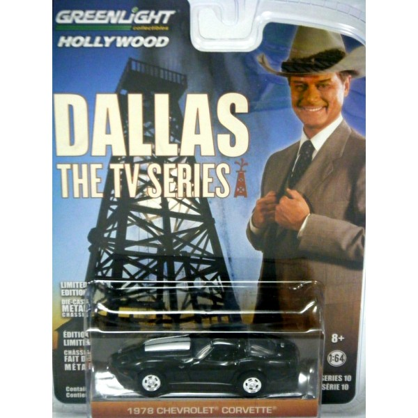 Chevrolet Dealers In Dallas: Greenlight Hollywood Series