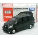 Tomica - Toyota Avanza Veloz