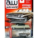Auto World - 1964 Ford Galaxie 500XL Convertible