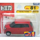 TOMY - 81 - Honda N Box - Japan only Blister