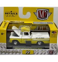 M2 Moon - 1958 Chevy Apache Pickup Truck