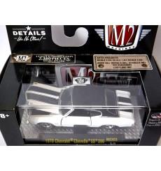 M2 Auto-Vault - 1970 Chevrolet Chevelle SS-396