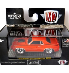 M2 Auto-Vault - 1970 Mercury Cougar Eliminator