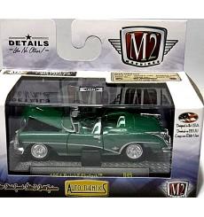 M2 Machines Auto-Thentics - 1954 Buick Skylark