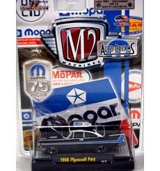 M2 Machines Auto Dreams - 75th Anniversary 70 Dodge Challenger R/T