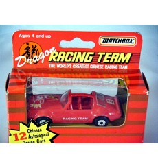 Matchbox Dragon Racing Team - Pontiac Trans Am with T-Tops