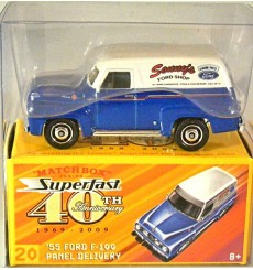 Matchbox Superfast 40th Anniversary - Sonny's Ford - 56 Ford Panel Van