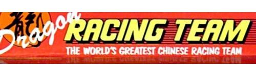 Dragon Racing Team Series