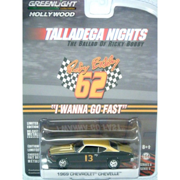 Greenlight Hollywood - Talladega Nights - 1969 Chevrolet ...