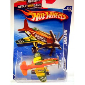 Hot Wheels Mad Propz Air Race Airplane