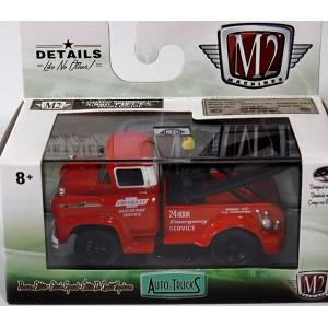 M2 Machines Auto-Trucks - 1958 Chevrolet LCF Dealership Services Tow Truck