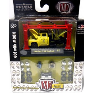 M2 Moon - M2 Model Kits - Moon Equipped 1956 Ford F-100 Tow Truck