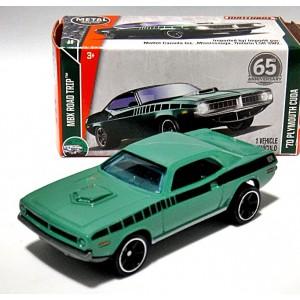 Matchbox Power Grabs - 1970 Plymouth Cuda