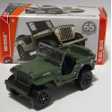 Matchbox Power Grabs - 1943 Jeep Willys