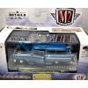 M2 Machines Auto-Thentics - 1957 Chevrolet 210 Beauville Station Wagon