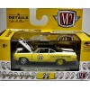 M2 Moon - 1969 Plymouth Road Runner 440 6-Pack
