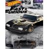 Hot Wheels Premium Fast & Furious 1977 Pontiac Trans Am