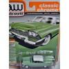 Auto World - 1958 Plymouth Fury