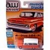 Auto World - 1965 Chevrolet Suburban