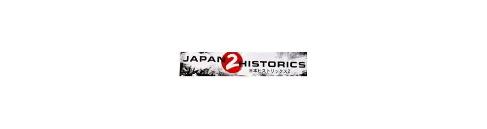 Car Culture - Japan Historics